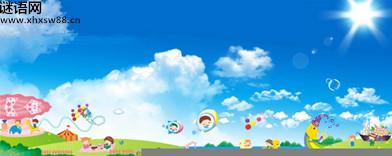 2014年六一儿童节的对联